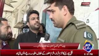 Lahore Puchta Hai | Full Program | 28 April 2018 | Lahore Rang