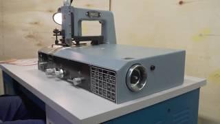 1339 P11 Skiving machine