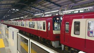 京急600形 653編成+602編成 京急川崎駅到着発車