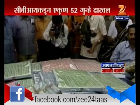Telgi Stamp Scam Fifty Two Cases Filled