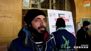 مساعدات كويتية لأحياء حلب المحاصرة