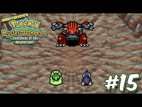"""""""The Lake Guardian"""" (PMD: Explorers of Sky #15)"""