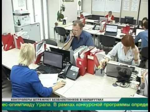 В Челябинске ищут менеджеров и инженеров на зарплату от 150 тысяч рублей