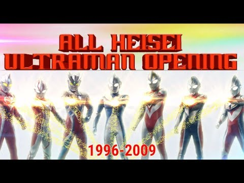 All Heisei Ultraman Opening [Tiga~Zero]
