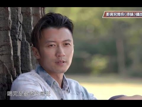 "Nicholas Tse Thoughts on Divorce: ""Let Go When You Have To"""