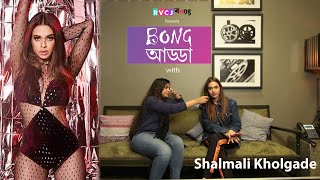 Gambar cover Valentine's Day Tips for Singles from Shalmali Kholgade | Bong Adda |