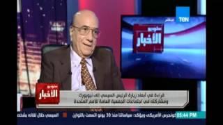 السفير جلال الرشيدي :مصر يهمها إستقرار سوريا وإسترداد ارضها ببشار او من غير وجود بشار