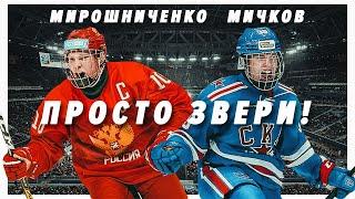 В России растет мощное поколение / Шикарный финал с Канадой / Коротко о юниорском чемпионате мира