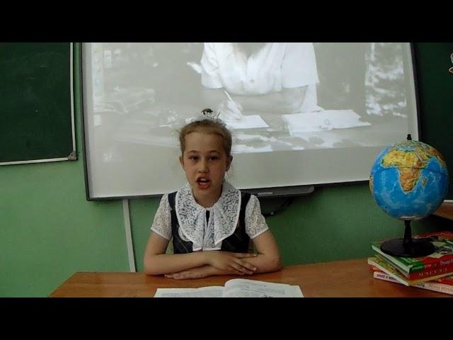 Изображение предпросмотра прочтения – АннаТерехова читает произведение «Гроза в горах» А.И.Солженицына