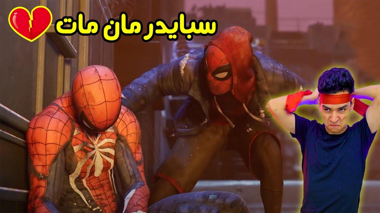 اول مرة اجرب بلاستيشن 5( سبايدر مان الجديد؟؟) Spider-Man: Miles Morales