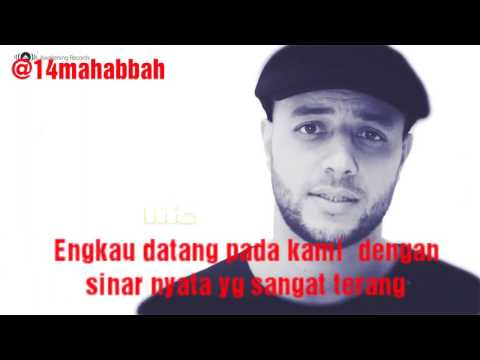 Terjemah dan Lirik Lagu Ummati  Maher Zain