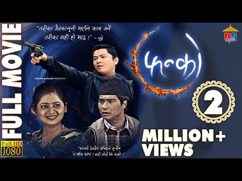Thumbnail: FANKO || फन्को || New Nepali Movie 2016/2073 BS - Ft. Saugat Malla/Dayahang Rai/Keki Adhikari
