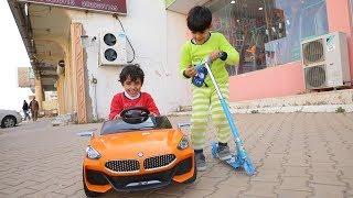 تحدي سباق السكوتر والسياره الجديدة بين زياد والياس