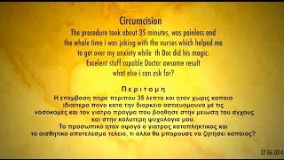 Adult Male Circumcision 06-2014