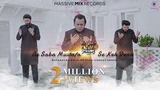 Ae Saba Mustafa ﷺ Se Keh Dena : Rafaqat Ali Khan | Ar Sonu | Usman Farooqi | Martial | Salam 2021