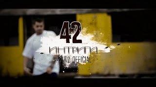 42 - ИНТРИГИ / INTRIGI (Official Video)