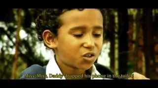 Melak | Amharic Movie