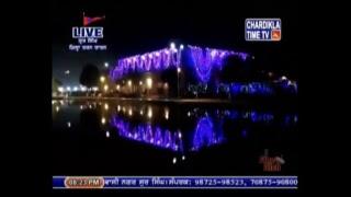 Watch Live from Gurdwara Sursingh (Taran taran