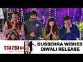 Dussehra Wishes From Raja The Great Diwali Release Ravi Teja Mehreen Dil Raju Anil Ravipudi mp3