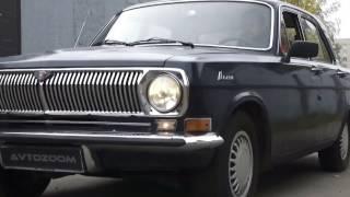 ГАЗ 24 1974г.в с пробегом 82т.км. 2 серия.