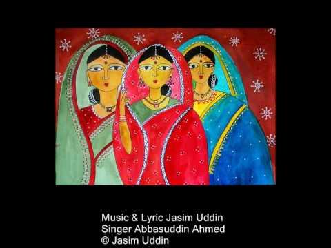 Bangla Music Abbasuddin Ahmed Song Music MP3 Download