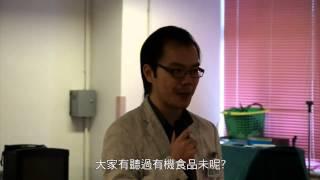 龍耳:聾健共融教育講座-馬鞍山循道衛理小學
