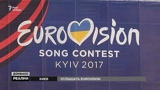 За кого болели на «Евровидении» жители оккупированного Донбасса   «Донбасc Реалии»
