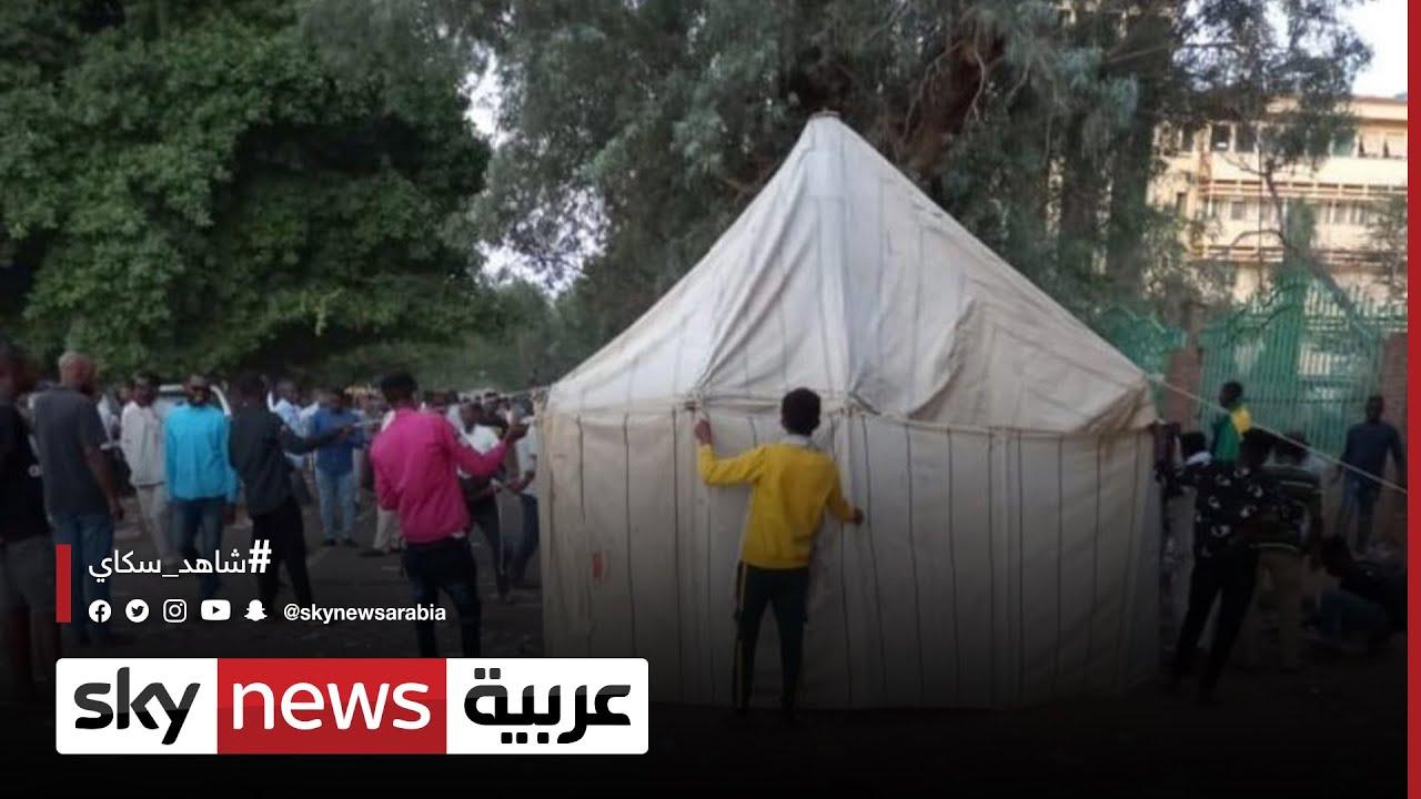 السودان: استمرار الاعتصام أمام القصر الجمهوري تنديدا بالحكومة  - نشر قبل 1 ساعة