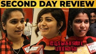 Thala Fans இனிமே... - Nerkonda Paarvai Second Day Review | Ajith Kumar | H Vinoth | Boney Kapoor