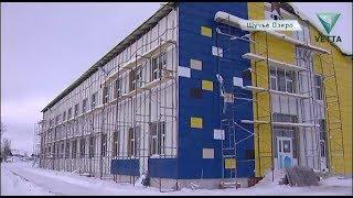 В поселке Щучье Озеро завершается строительство новой школы
