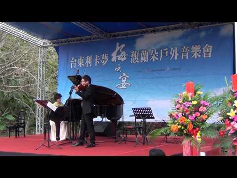 2014台東利卡夢音樂會 - 森下幸路、川畑陽子 (後) [藍天音響]