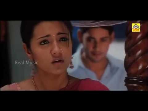 Nandhu  Mahesh Babu Trisha Love Proposing Cute Scene