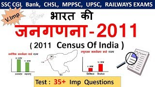 Indian Geography : Census  2011 | भारत की जनगणना 2011