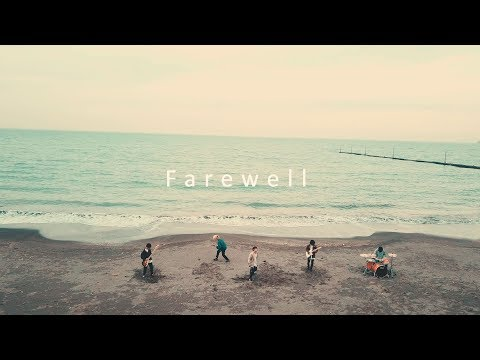 "NO BRIGHT GIRL ""Farewell"" (Official Music Video)"