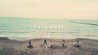 NO BRIGHT GIRL - Farewell