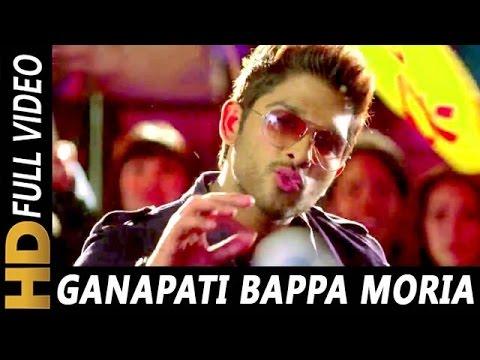 Ganapati Bappa Moria | Suraj Jagan | Dangerous Khiladi 2 | 2013 | Allu Arjun, Amala Paul