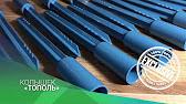 Геотекстиль ранее доступный лишь дорожным строителям, теперь выпускается компанией европейские дорожные технологии в удобной упаковке для продажи в магазинах.