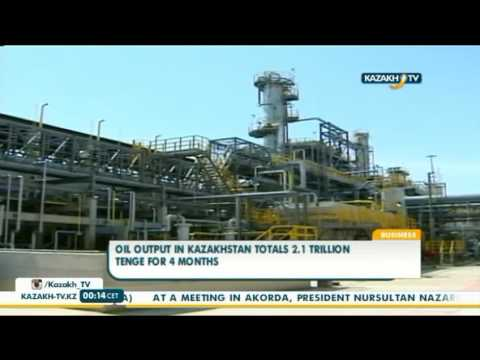 Oil output in Kazakhstan totals 2.1 trillion Tenge for 4 months - Kazakh TV