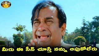 Racha  Movie Bramanandham comedy scene|RamCharan|Tamana|Brahmanandam|SampathNandi|ManiSharma|SVV