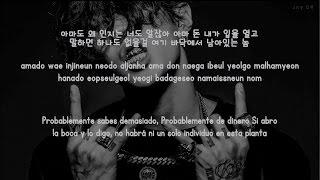 Jay Park - MY (Feat. Lil Boi ???) [SUB ESP/ROM/HAN] MP3