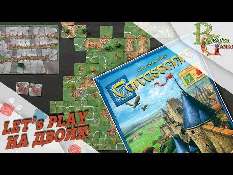 Каркассон Настольная игра Эпический Летсплей с 2-мя дополнениями