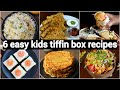 Download Video monday to saturday kids tiffin box recipes | 6 तरीके के टिफ़िन बच्चो के लिए | kids lunch box recipes MP4,  Mp3,  Flv, 3GP & WebM gratis