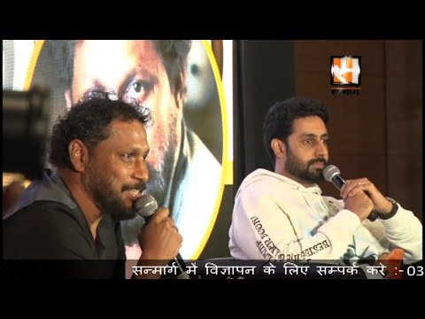 Interactive Session with Abhishek Bachchan