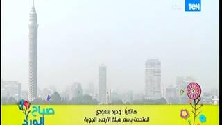«الأرصاد:» احتمالات كبيرة لسقوط أمطار على سيناء والبحر الأحمر