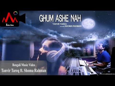 Ghum Ashe Nah - Tanvir Tareq Ft Shoma Rahman || Bangla Song || Studio Version