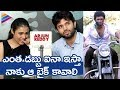Vijay Devarakonda about Royal Enfield ARJUN REDDY Bike | Arjun Reddy Interview | Telugu Filmnagar