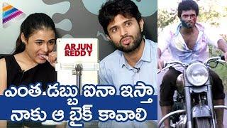 Vijay Devarakonda about Royal Enfield ARJUN REDDY Bike | Arjun Reddy Interview | Telugu Filmnagar