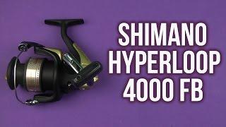 Распаковка Shimano Hyperloop 4000 FB (HL4000FB)
