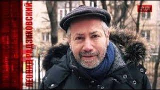 Путин точно уйдет в 2024 году / Леонид Радзиховский