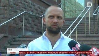 Апеляційний суд відмовив нардепу Полякову  подробиці